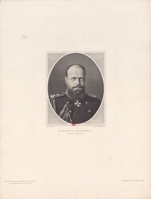 Alexander III, the Emperor of Russia (1845-1894)
