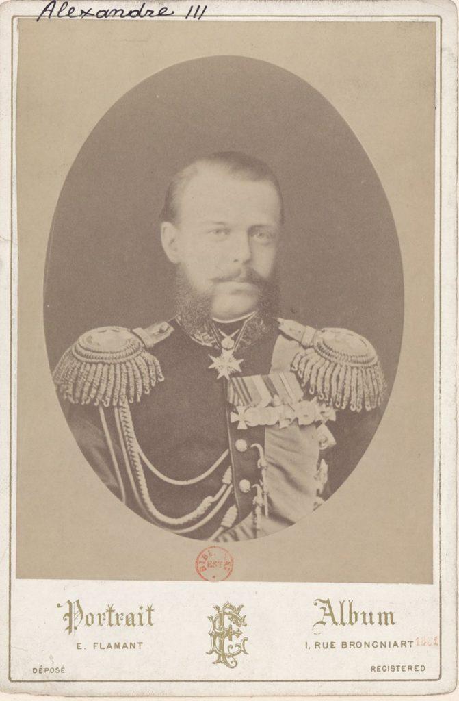 Alexander III, the Emperor of Russia (1845-1894). Portrait Album
