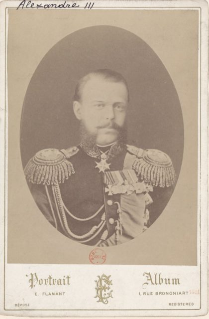 Alexander III, the Emperor of Russia (1845-1894). Portrait Album