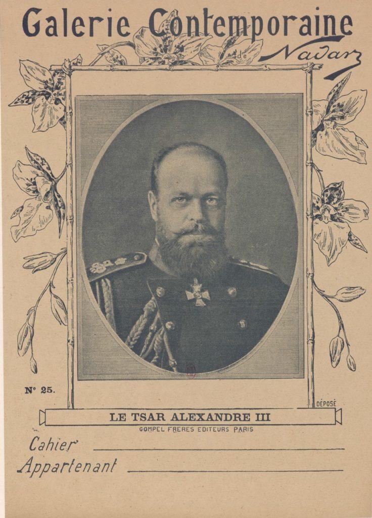 Alexander III, the Emperor of Russia , postcard
