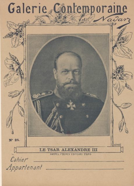 Alexander III, the Emperor of Russia , postcard