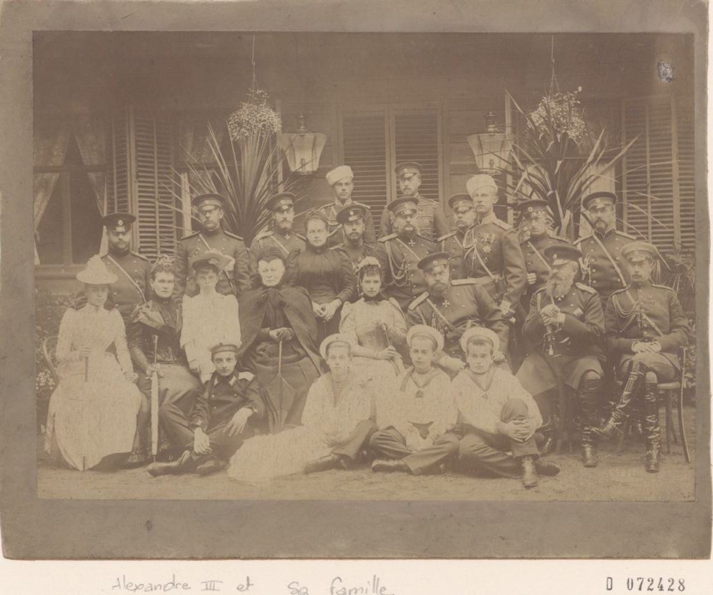 Russian Imperial Family. 1873