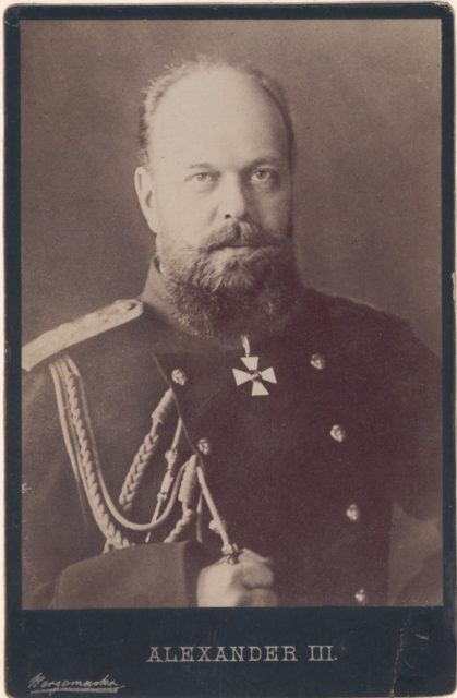 Alexander III, the Emperor of Russia. photographic portrait