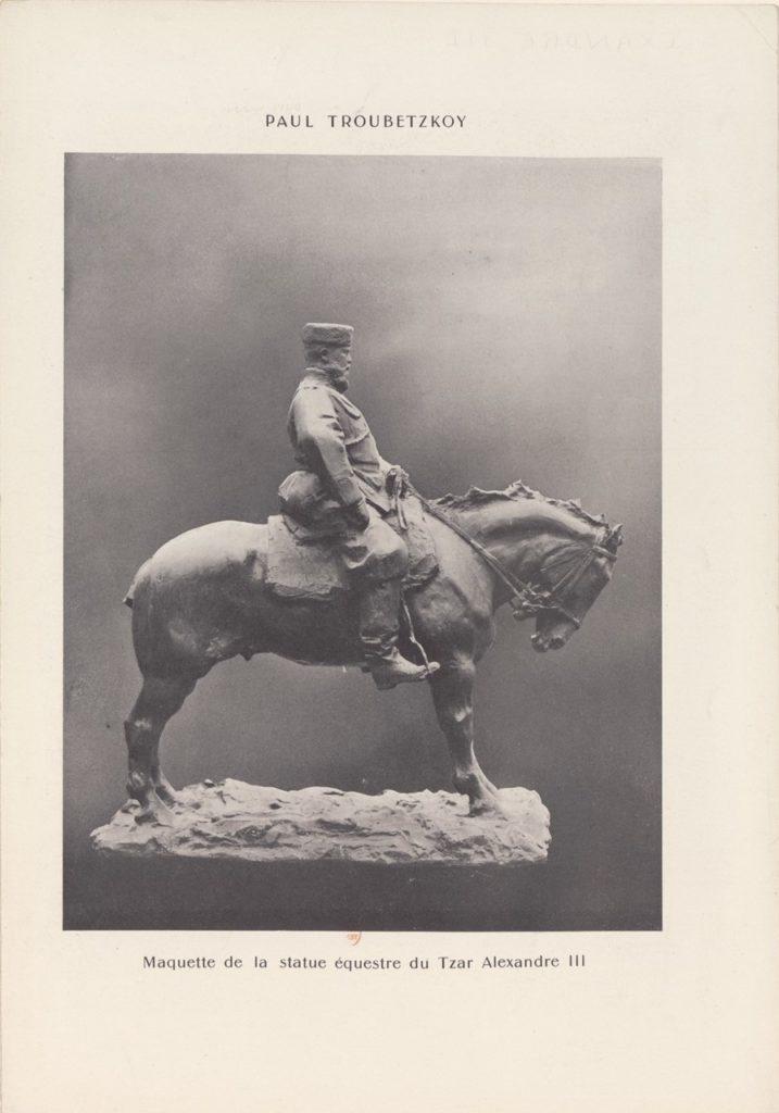 Alexander III, sculpture by Paul Troubetzkoy