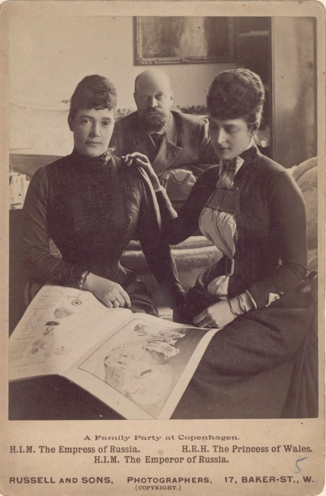 Emprss Maria Feodorovna, Alexander III, and Princess of Whales