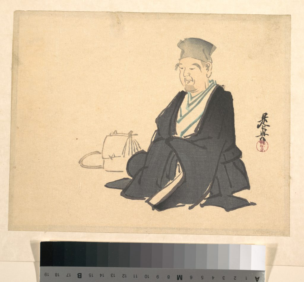 Portrait of Rikyū (?)