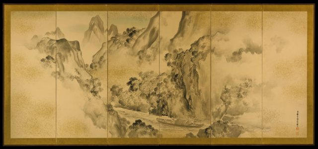 The Poet Li Bo's Visit to Mount Emei