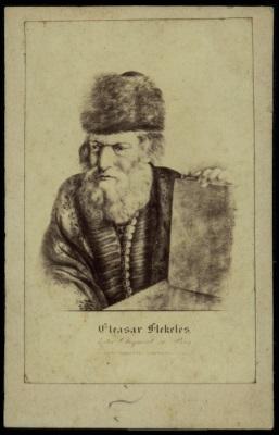 Eleazar Fleckeles