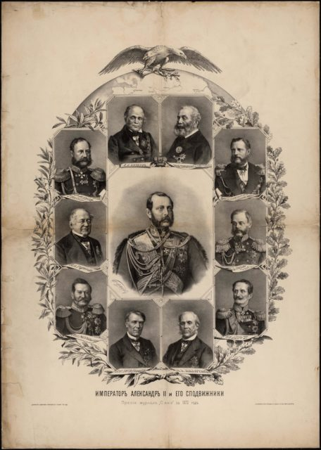 1872. Emperor Alexander II and his companions. Artists. P. Borel. Petersburg. Cartographical institution A. Ilyin.