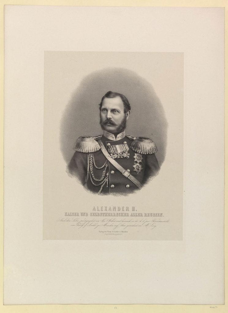 """Alexander II, emperor of Russia from 1855 to 1881, """"Czar Liberator""""."""