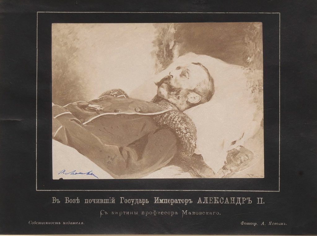 Death of the emperor Alexander II assassinated in 1881.