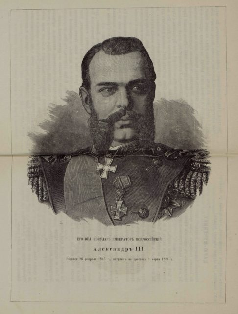 "Martyrdom of the emperor tsar-liberator of the All-Russian Alexander II, emperor of Russia from 1855 to 1881, ""Czar Liberator""."