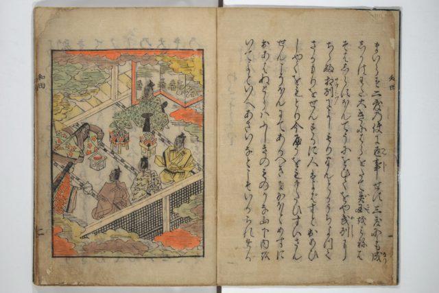 An Album of the Collection Belonging to Kochōshusai (The Courtesy Name of the Given Collector) (Kochōshusai shozō gassatsu)