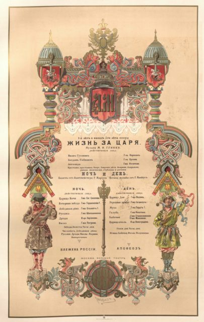 The Bolshoi Theatre. Theatrical poster, Moscow, Russia. 1883