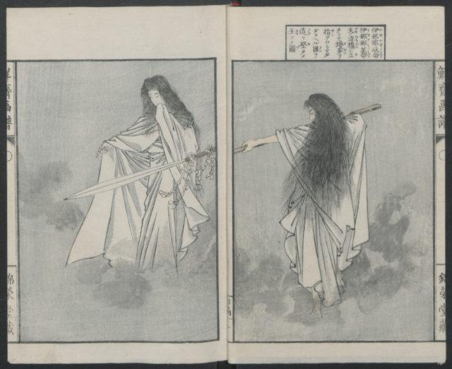 Sketches by Sensai Eitaku