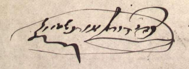 Signature of Zvi Hirsch Orenstein. May 1884 (cropped)