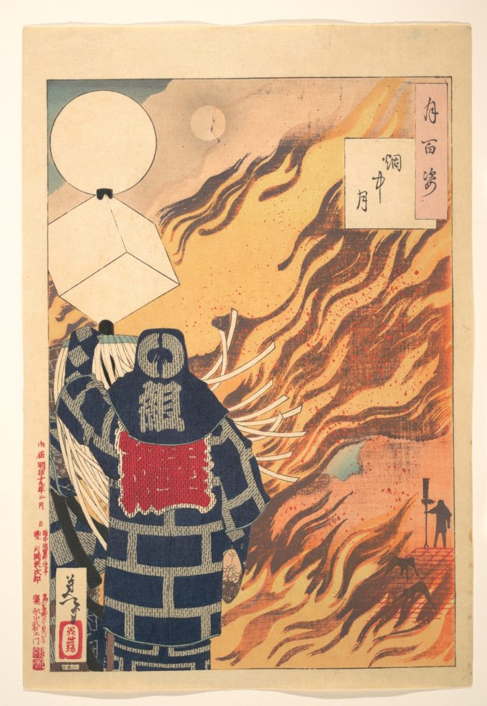 Moon in the Flame from the Series One Hundred Images of the Moon (Tsuki hyaku sugata-enchūgetsu)