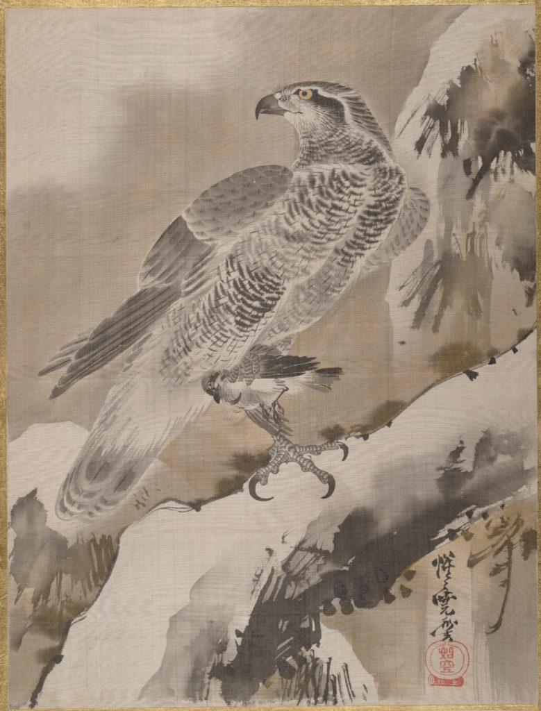 Eagle Holding Small Bird