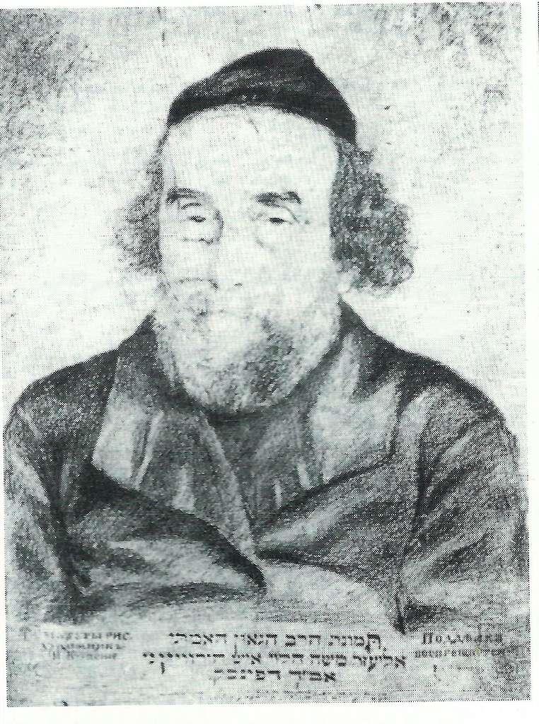 RABBY ELIEZER MOSHE HOROVITZ