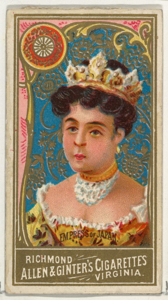 Empress of Japan, from World's Sovereigns series (N34) for Allen & Ginter Cigarettes