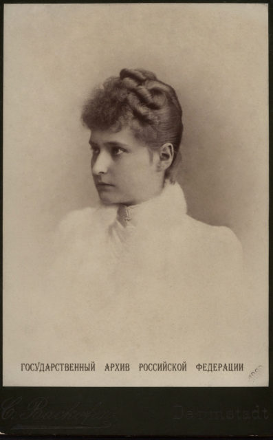 Princess Alix of Hesse. 1889.