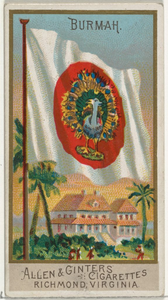Burma, from Flags of All Nations, Series 2 (N10) for Allen & Ginter Cigarettes Brands