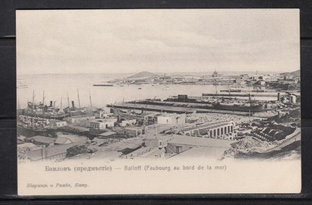 Baku, Bailov Port