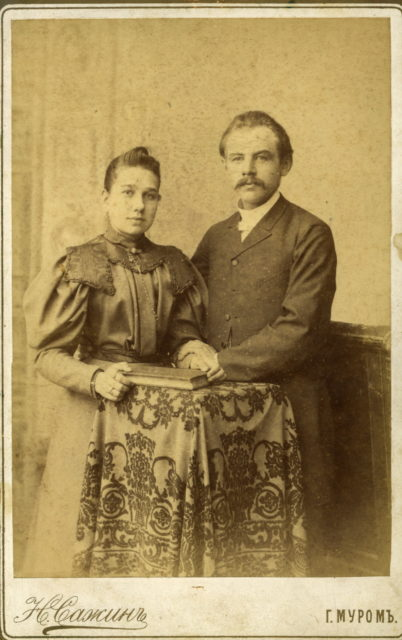 Couple. Murom, Vladimir Province, Russia. 1880-1890
