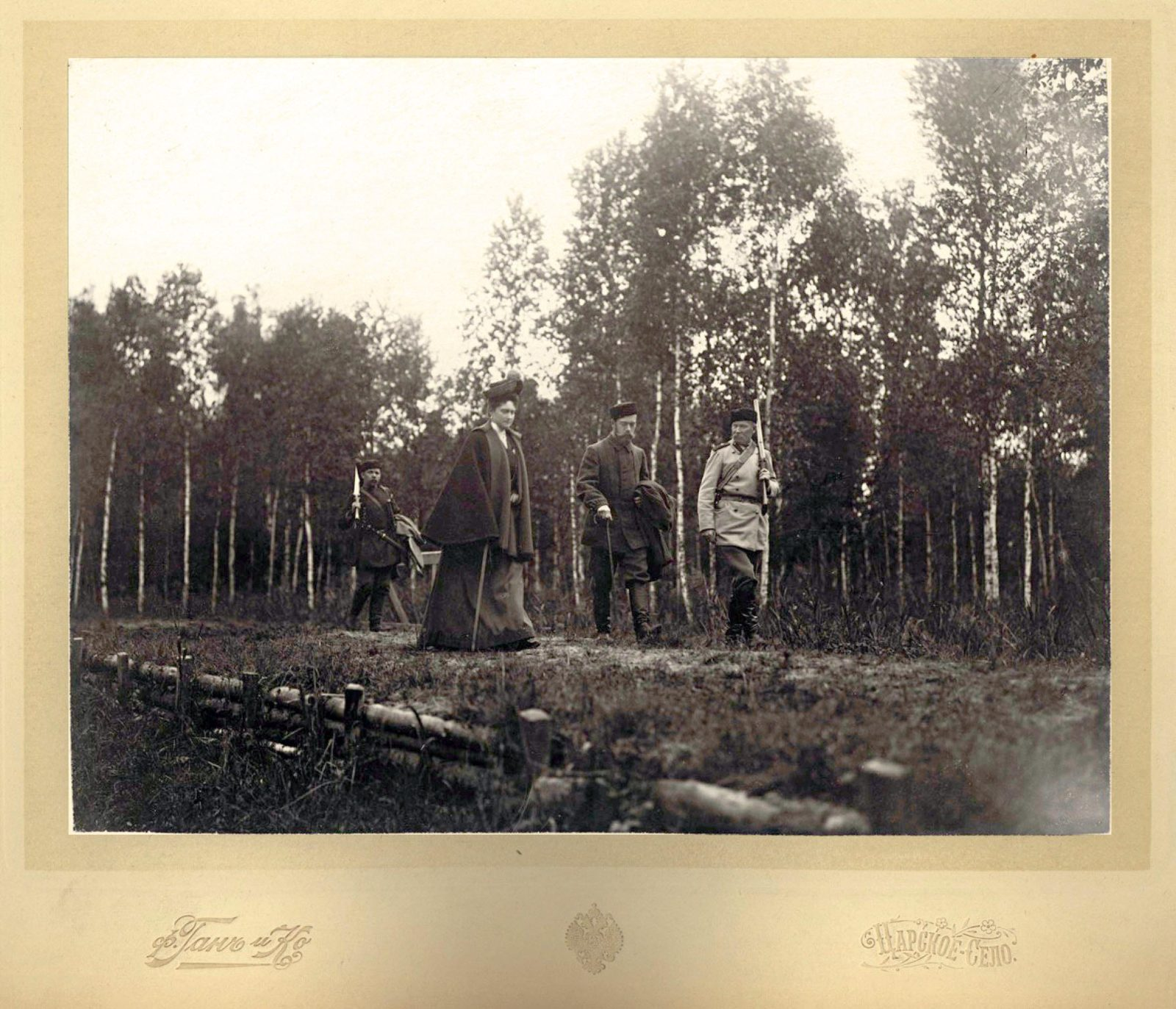 Nicholas II with his family members, hunting.