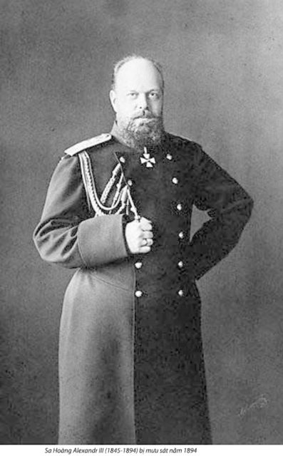 Portrait of Alexander III (1845-1894)