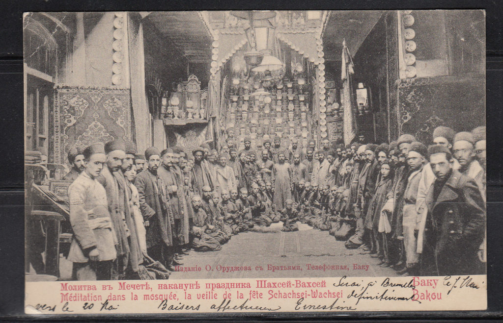 Prayer in the Mosque on the eve of the Shahsei-Vahsei holiday; Old Baku. Muslim Quarters.