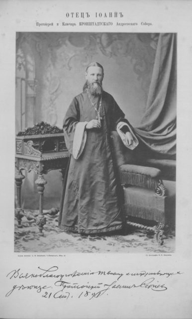 Father John. Archpriest and Key-keeper of the St. Andrew's Cathedral in Kronstadt. 1891