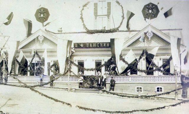 Khabarovsk, Nicolas II Asia Tour