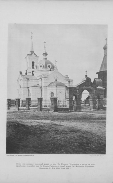 New church of St. Nicholas, 19th century. Sura on the Sura River. Archangel region, 1891