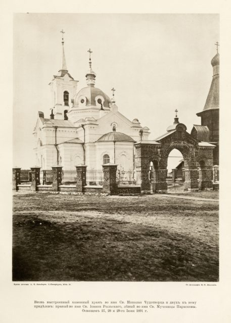 New St. Nicholas church, village of Sura on the Sura River. Archangel region, 1891