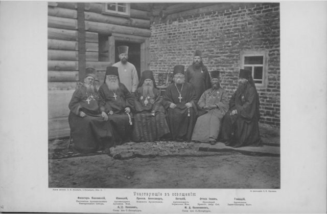 Clergy assembly. Sura on the Sura River. Archangel region, 1891