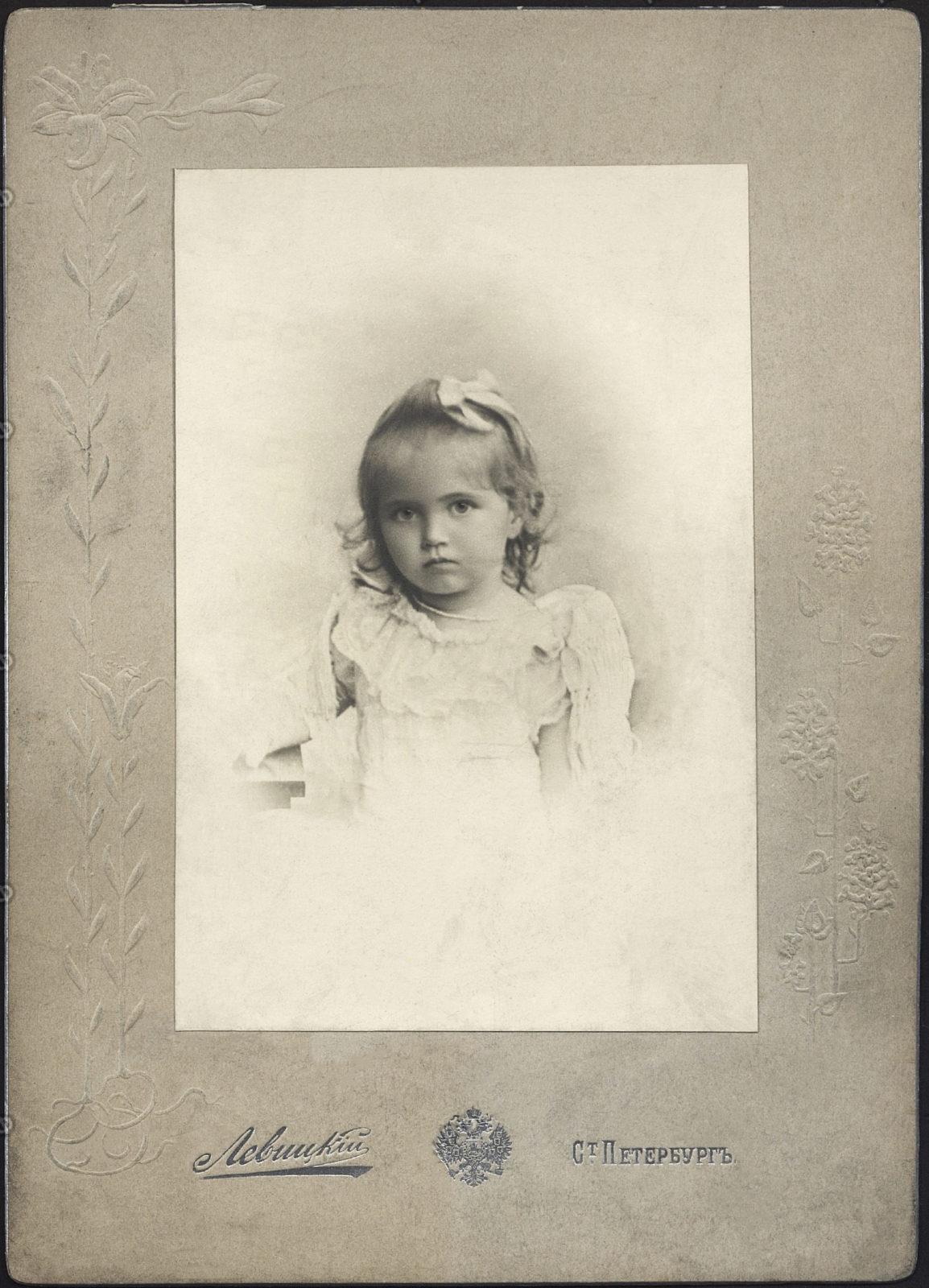 Grand Duchess Maria Nikolaevna. The third daughter of Emperor Nicholas II and Empress Alexandra Feodorovna. Photo of Levitsky.