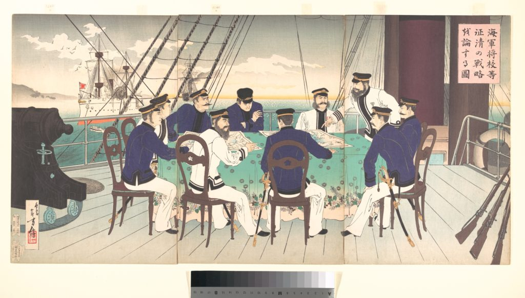 Sino-Japanese War: Picture of Naval Officers Discussing Strategy to be Used in the War against China