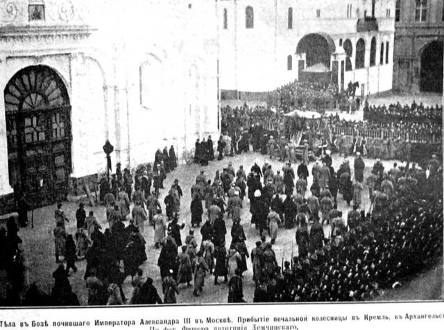 Funeral procession of Alexander III, the Emperor of Russia, King of Poland, and Grand Duke of Finland