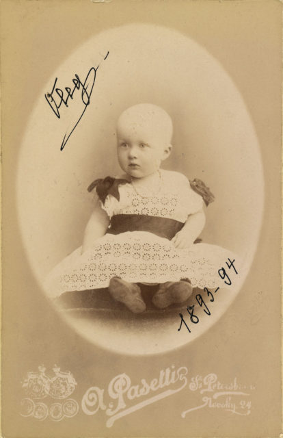 Prince of Imperial Blood Oleg Konstantinovich