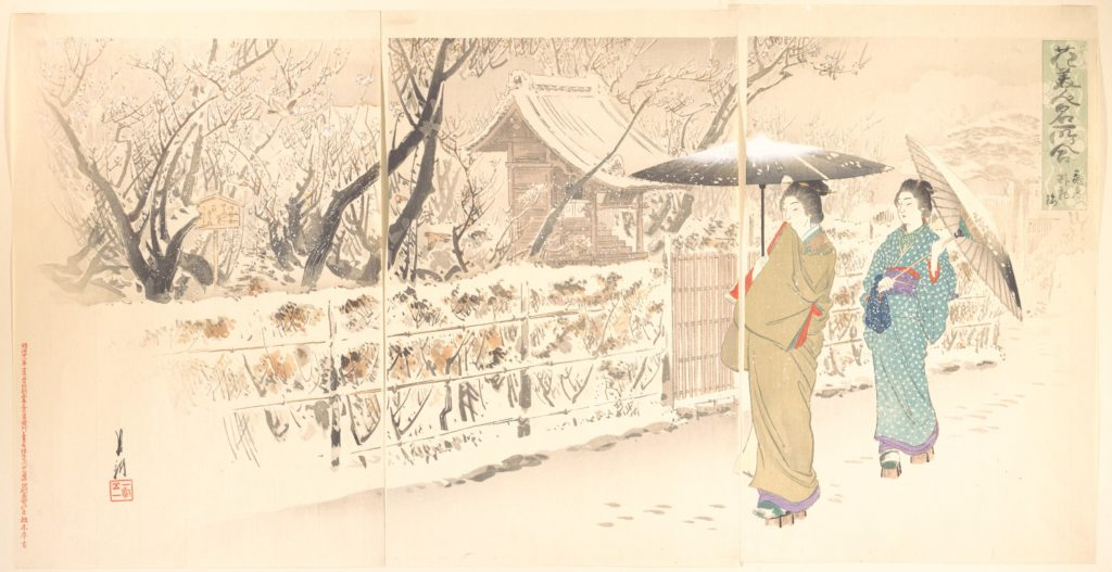 """The 'Crouching Dragon' Plum Tree at Kameido"" from the series An Array of Flowers, Beauties, and Famous Places (hana bijin meisho awase)"