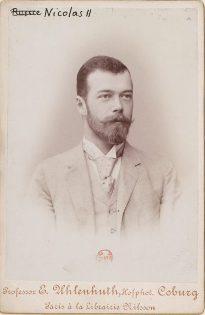 Emperor of Russia Nicolas II portrait 1894, Paris