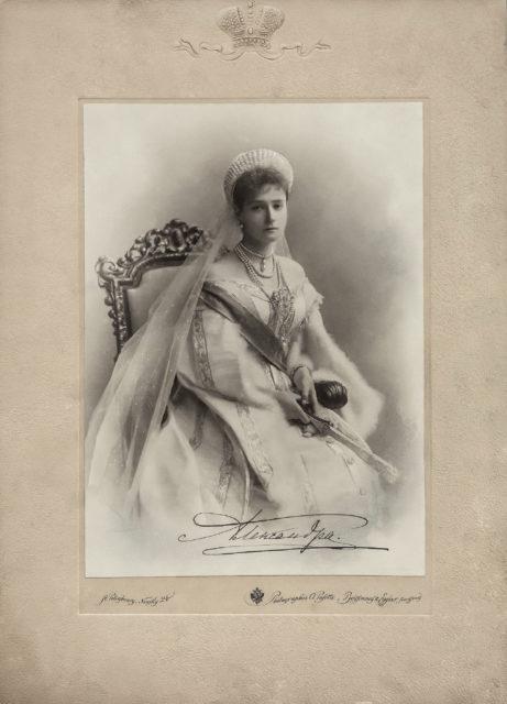 Empress Alexandra Feodorovna .1895.
