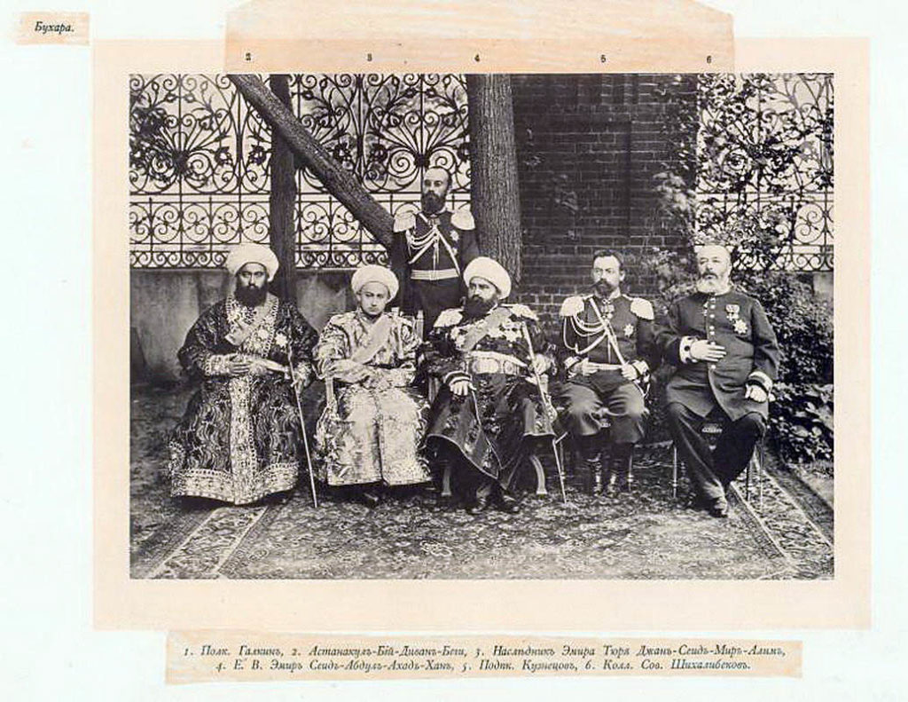 Bukhara Guests of the Coronation of Emperor Nicholas II and Empress Alexandra Feodorovna, 1896.