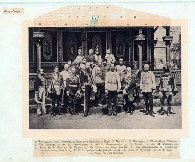 Delegation of Austria-Hungary of the Coronation of Emperor Nicholas II and Empress Alexandra Feodorovna, 1896.