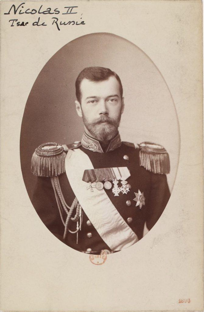 Emperor of Russia Nicholas II