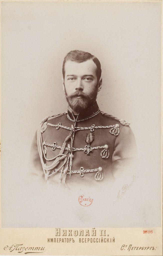 Emperor of Russia Nicholas II portrait 1896