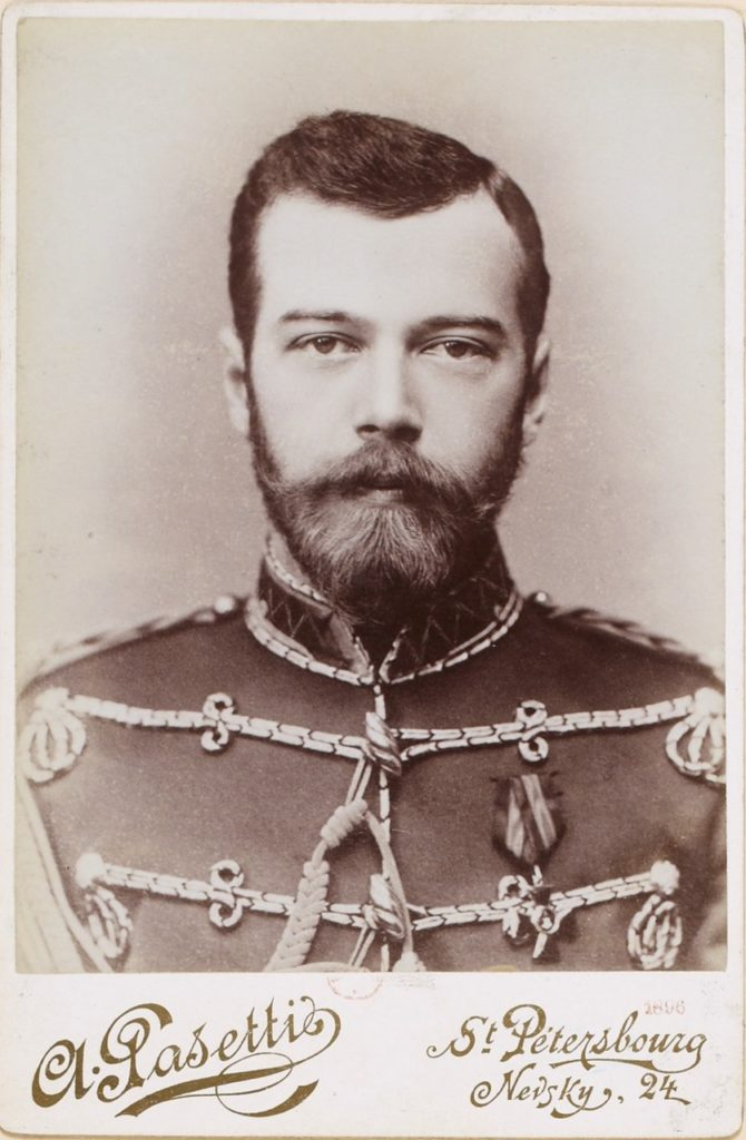 Emperor of Russia Nicolas II portrait 1896, Paris