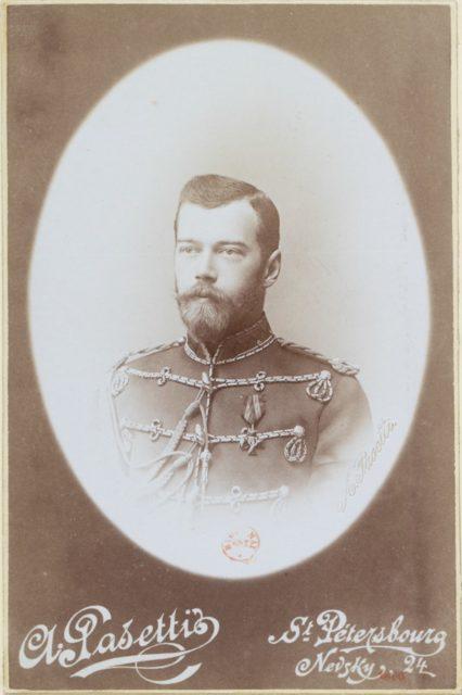 Emperor of Russia Nikolay II