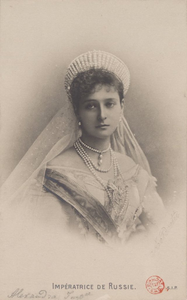 Empress of Russia Alexandra Feodorovna, crowned portrait